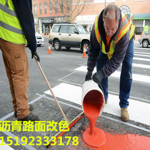 Color-Safe_Roads_Pavement paint_副本_副本.jpg