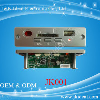 JK001 USB SD MP3 电路板